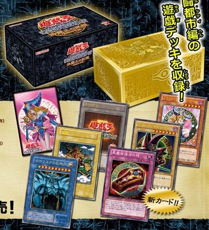 Popular Yugioh Card Japanese-Buy Cheap Yugioh Card ...