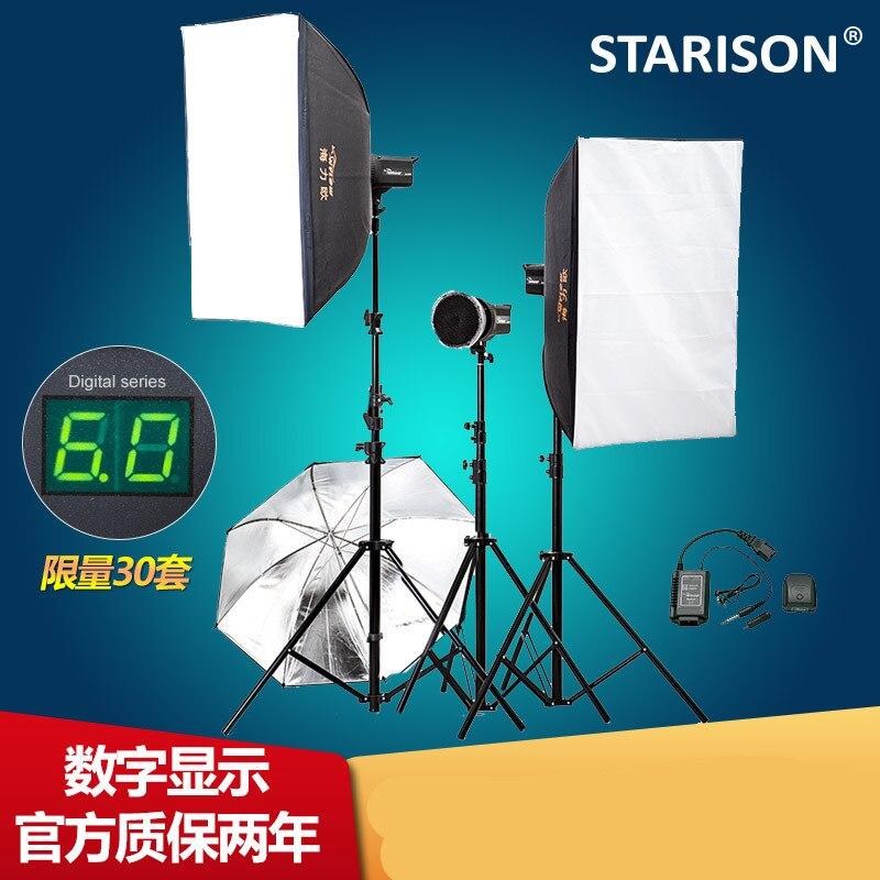 photography Studio 400w flash light kit 70*100cm Photo Studio Photography Softbox Photo Studio Soft Box Lighting Kit Hylow CD50
