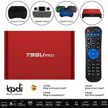 T95U Pro Android 6.0 ТВ Box Amlogic S912 8-ядерный 2 ГБ 16 ГБ Поддержка двухдиапазонный Wi-Fi H.265 4 К плеер Умные телевизоры коробка + EN RU Клавиатура