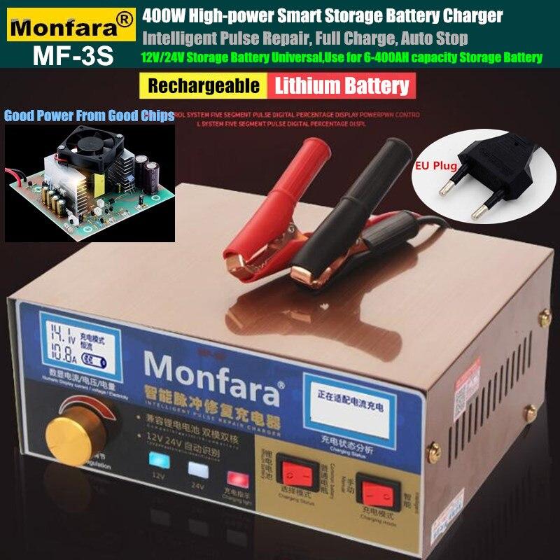 400 Вт Smart Автоматическая 12 В/24 В хранения автомобиля Батарея Зарядное устройство ЖК-дисплей 5-этап интеллектуальные ремонт импульса свинцово...