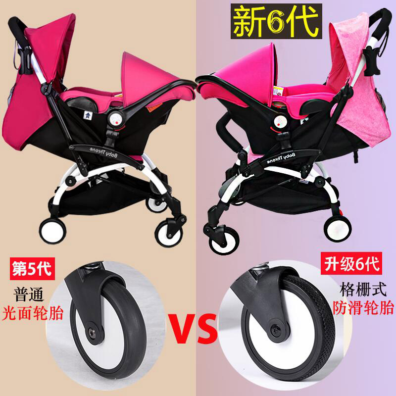 Baby Stroller 3 In 1 Newborn Infant Sleeping Basket Baby Carriage Portable Stroller with Car Seat Travel System Airplane Pram