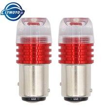 2 шт. автомобильный 1157 светодиодный светильник BAY15D P21/5 Вт t20 7443 стробоскоп, мигающий тормозной светильник, лампа, лампа DC12, красный, белый, Автомобильный задний стоп-светильник
