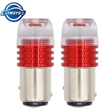 Auto 1157 led BAY15D P21/5W t20 7443 | 2 pièces, led flash feu, feu clignotant ampoule DC12 rouge blanc Auto queue(China)