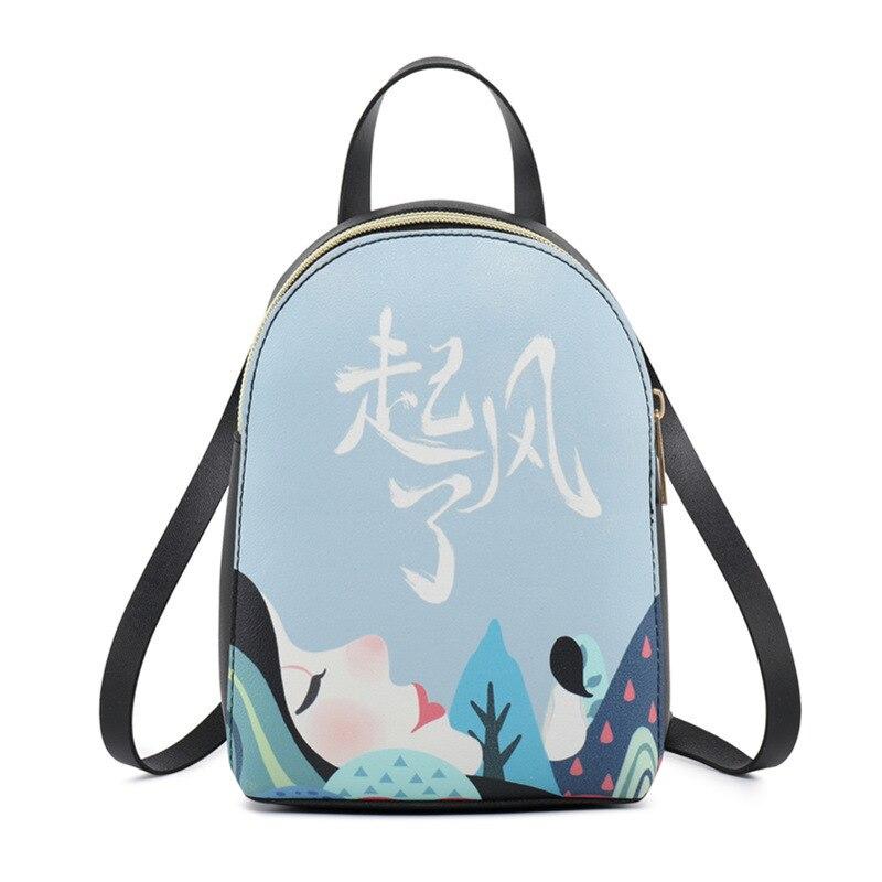 2018 осенние модные мини-рюкзак Для женщин мультфильм штамп сладкий Колледж ветер высокое качество небольшой рюкзак женский сумка Бесплатна...