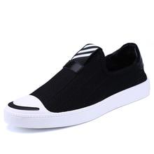 Mvp Boy high quality classic roshe raf simons summer shoes lebron shoes font b patins b