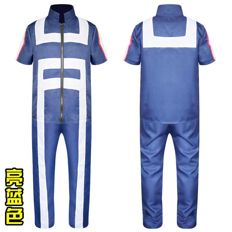僕なしヒーロー学界私のヒーロー学界すべて役割体操高校制服スポーツウェア服アニメのコスプレ衣装