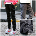 Pants for pregnant women sports pants fall and winter plus thick velvet harem pants prop belly pants fall and winter clothes