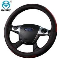 DERMAY Genuine Leather Steering Wheel Cover For ford focus Volkswagen Skoda nissan lada etc. 95% Cars Steering Wheel 37 38.5cm