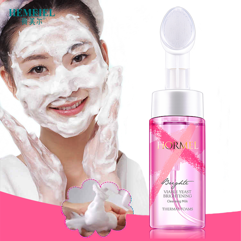 Obliging Hemeiel Face Wash Foaming Cleanser Viable Yeast Deep Clean Facial Skin Care Moisturizing Whitening Oil Control Korean Cosmetics Utmost In Convenience Skin Care