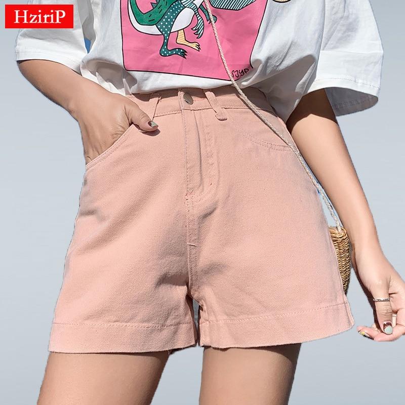 HziriP New 2019 Denim Shorts Vintage Loose Solid Women Short Jeans Bottoms Female High Waist Fashion Jean Feminino Size S-XL