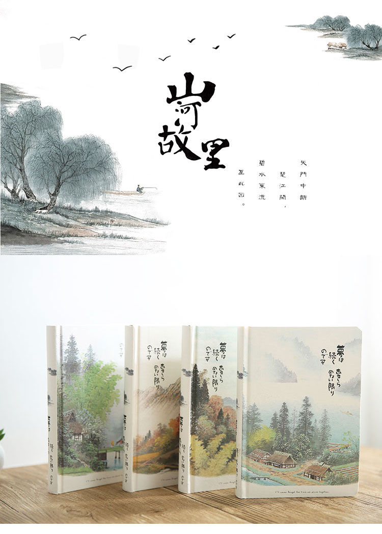 6f9553e31f2 Detail Feedback Questions about Vintage Notebook Chinese Style ...