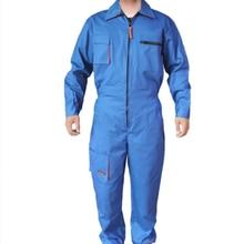 Рабочая одежда и униформа