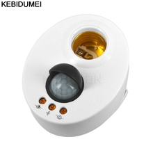 1pc body infrared IR sensor PIR motion detector E27 LED Night Wall Light Base Lamp Holder Socket 110V~220V Automatic Adjustable