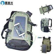 Xinpuguang 6W 6V Solar Backpack Bottle USB battery Cell Power Bag Nylon Men Laptop Cycling Climbing
