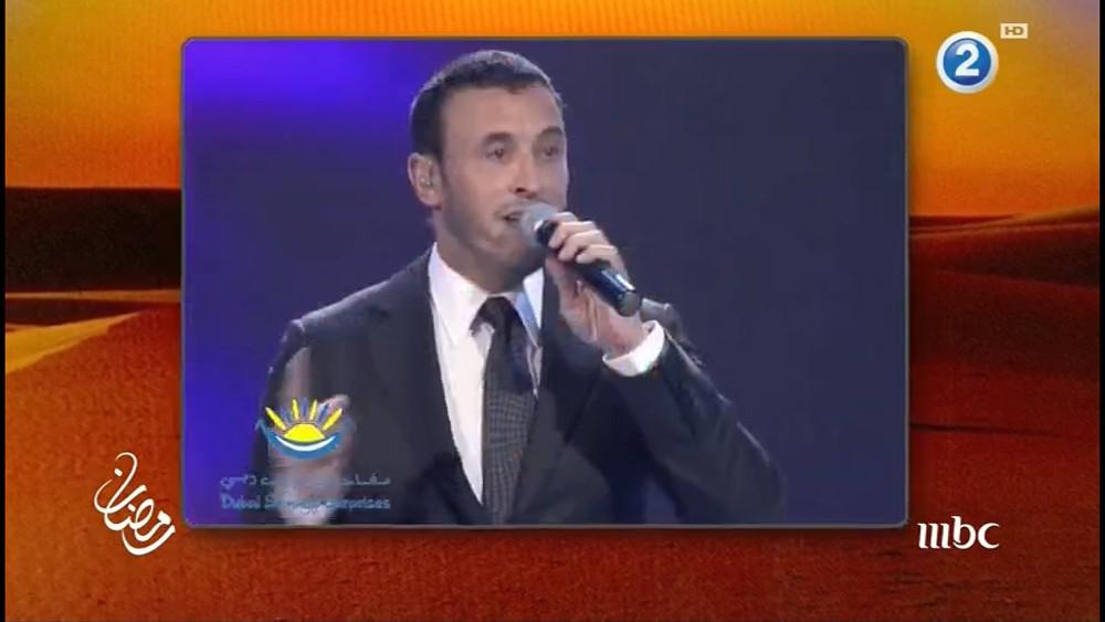 MBC2 HD
