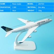 B747-400 US Joint 16cm Metal Simulation Aircraft Model model alloy model aircraft child Birthday gift plane models