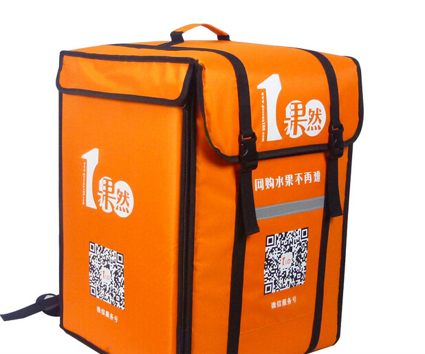 2018food package pizza delivery bag pizza delivery bag Backpack fast food insulation package Take out food