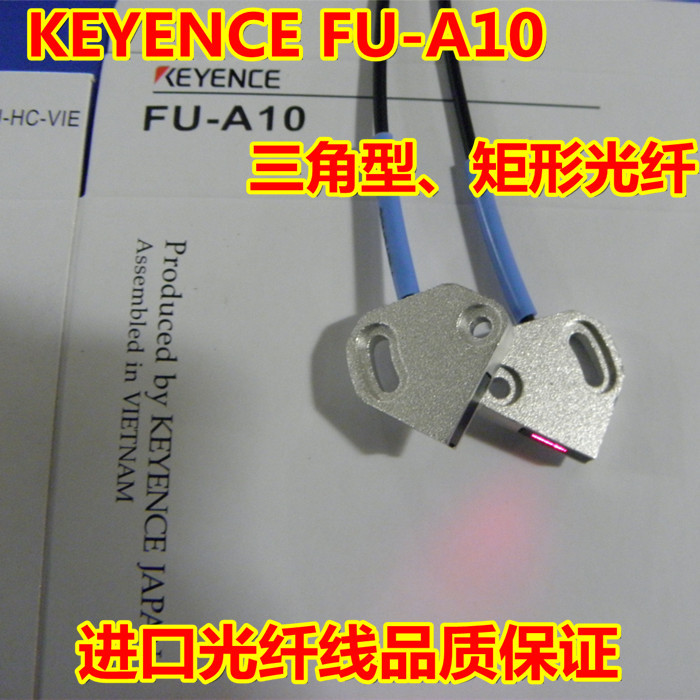 Trasporto libero FU-A10 FU-A05 FFT--A10 Triangolare regione per la riflessione sensore a fibra otticaTrasporto libero FU-A10 FU-A05 FFT--A10 Triangolare regione per la riflessione sensore a fibra ottica