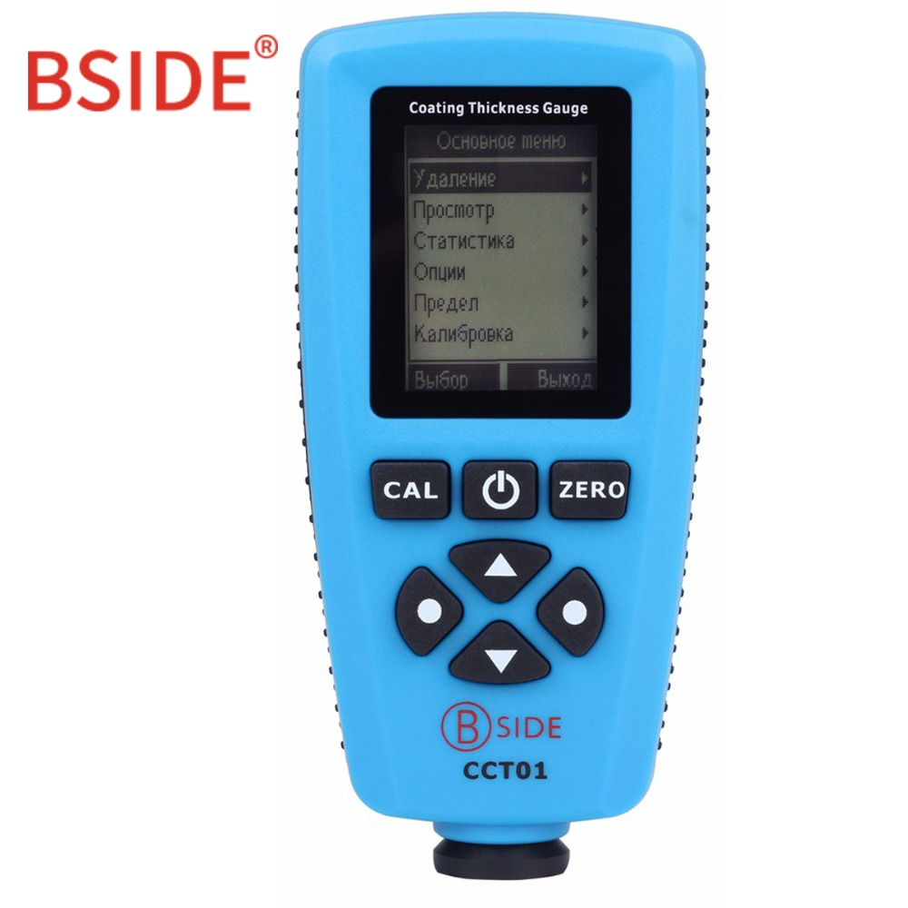 High Accuracy Coating Thickness Gauge Thickness Meter BSIDE CCT01 Car Paint Thickness Tester Russian or English Version