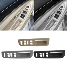 цена на Car Door Window Switch Control Panel Bezel For VW Passat B5 Jetta Bora Golf MK4