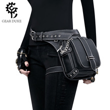 Gear Duke Vintage Steampunk Bag Retro Rock Gothic Retro Bag Goth Shoul