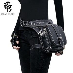 Gear Duke Vintage Steampunk Bag Retro Rock Gothic Retro Bag Goth Shoulder Waist Bags Packs Victorian Style Women Men Leg Bag(China)