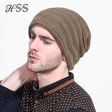HSS Shine The newest Winter men knit beanies cashmere warm men caps Leisure solid color man and woman beanies