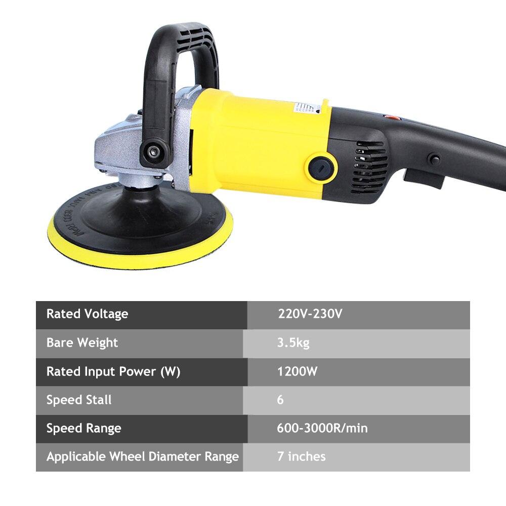 Voiture cireuse 1200 W vitesse Variable 3000 tr/min 180mm voiture outil de soin de peinture Machine à polir ponceuse 220 V M14 électrique - 4