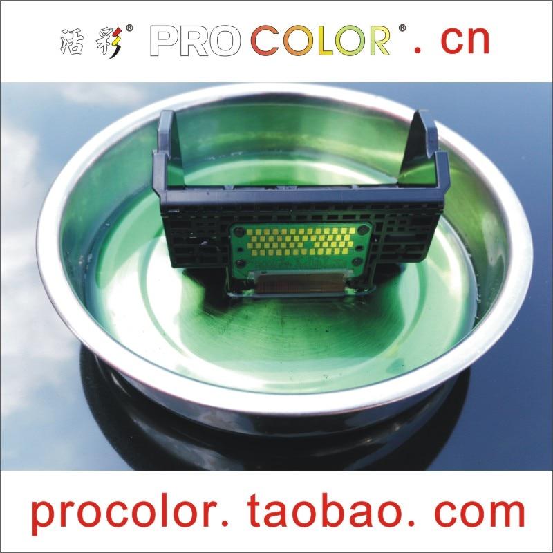 qy6 0072 da cabeca de impressao do pigmento 04