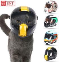 SMARTPET Щенок Кот шапка, шлемы крутые модные уличные кепки с мотоциклами реквизит для фотосессии Pet защитные прокладки для некрупных домашних животных