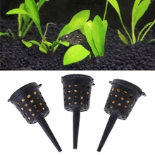 20 Pcs Fertilizer for Aquatic Plant Water Root Condensed Aquarium Fish Tank Cylinder Accessories