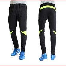 2016 New Professional men font b Soccer b font Training Pants Slim Skinny Leg Running Pants