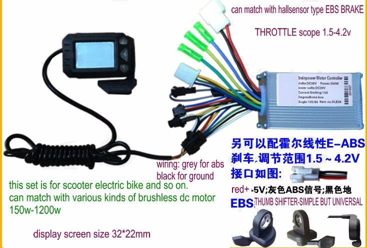 controller and display set for scooter with throttle