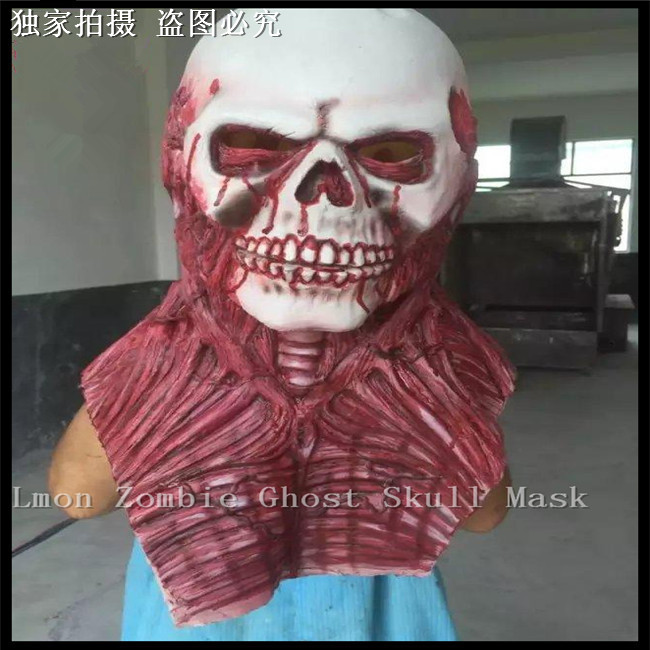 2016 Popular Wholesale Party Cosplay Bloody Latex Devil