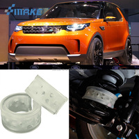 smRKE For Land Rover Discovery Car Auto Shock Absorber Spring Buffer Bumper Power Cushion Damper Front/Rear High Quality SEBS