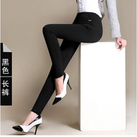 Sale 2016 New Women Office Work Pants High Stretch Cotton Ladies Pencil Pants Black Blue White