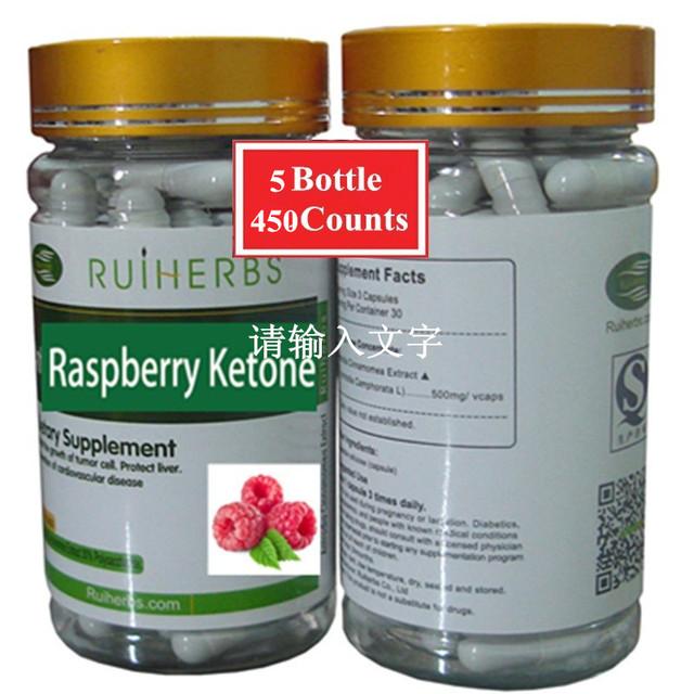 5 botella de Cetonas de Frambuesa + Extracto de Mango Africano, Acai Berry Extracto, Extracto de Té verde Complejo Cápsula 500 mg x 450 unids