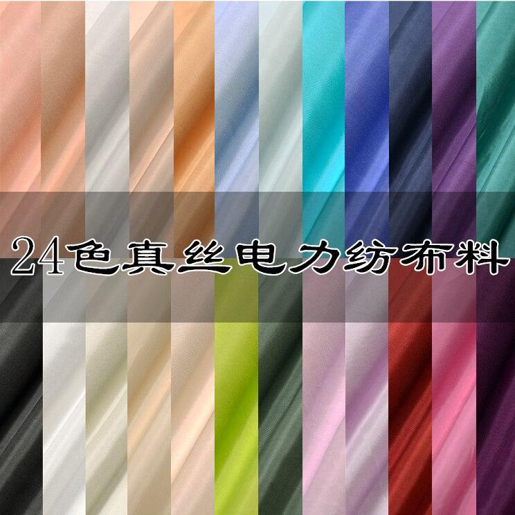 LEO&LIN Red Green white black yellow soft 100% silk lining silk spinning power solid silk fabrics dress shirt (1 meter)