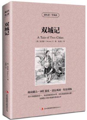 A tale of two cities The world famous bilingual Chinese and English version Famous novel fiction a tale of two cities