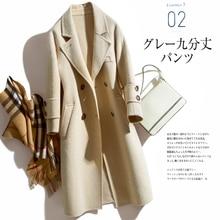 Альпака пальто Женская длинная куртка с секциями 2018 осень-зима Новый двусторонний шерстяные пальто двубортное кашемировое пальто подлинный теплый