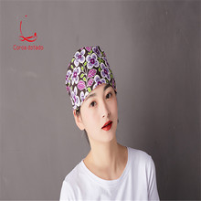 Printed surgical cap for women doctors and nurses operating room cap dental salon working cap gourd cap