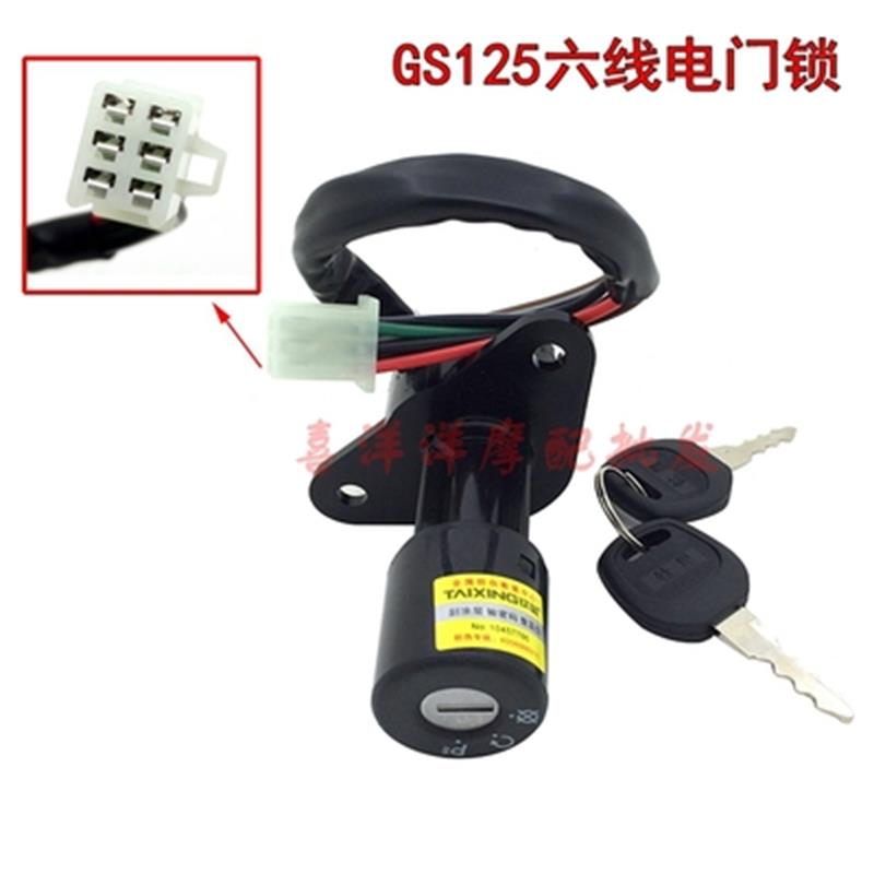 Motorcycle 6 Wire Electric Bicycle Lock E Scooter Patinete Electrico Motorcycles Electric Bike Door Lock For SUZUKI GS125 GS 125
