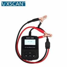 VXSCAN BAT-500 12V автоматический тестер батареи с портативным дизайном BAT500 анализатор батареи