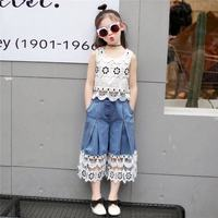 2019 New Summer Fashion Toddler Girl Clothes Suits Baby Girl Lace Patchwork Sleeveless Tops + Wide Leg Jeans Pants Tracksuits