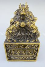 Elaborate Chinese Brass Fengshui Nine Dragons Ball Seal Stamper Sculpture