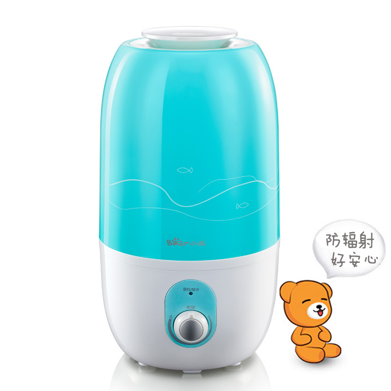 Home Bedroom air humidifier Mute Fine mist maker High capacity essential oil diffuser salter air fryer home high capacity multifunction no smoke chicken wings fries machine intelligent electric fryer