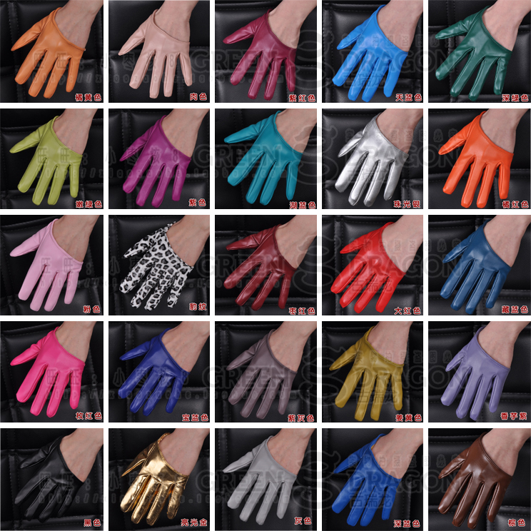 Women's Gloves Full  Racerback Faux Leather PU Leather Ds Gloves Sexy Half Palm Gloves Motorcycle Gloves