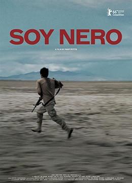 《我是尼罗》2016年德国,法国,墨西哥剧情电影在线观看