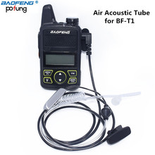 Baofeng Air Acoustic Tube1 Pin PPT Earpiece for Radio Walkie Talkie Headset