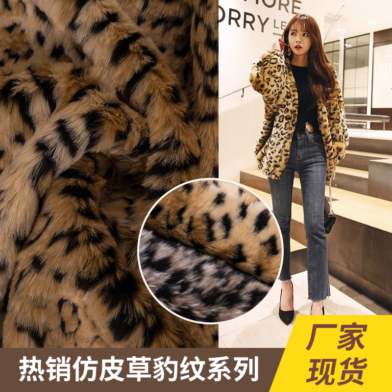 Женский жилет леопардовой серии с искусственным мехом и жаккардовым узором